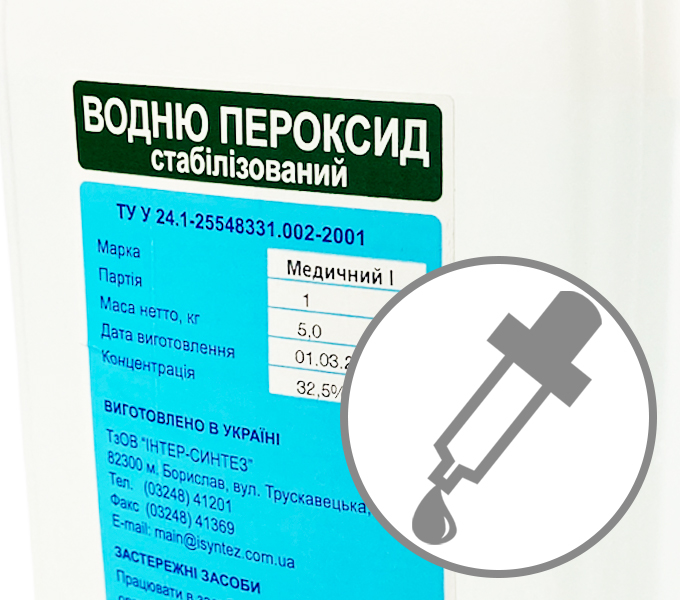 Дозировка перекиси водорода