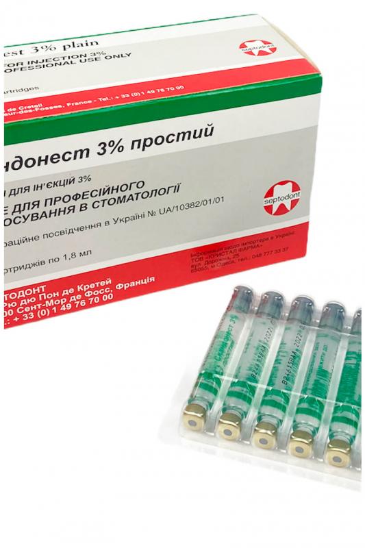 Состав препарата Скандонест