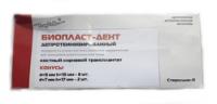 Костный корневой трансплантат VladMiva Клипдент Конус 0.5 см3