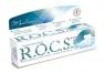 РОКС Гель для укрепления зубов Медикал Минералс (ROCS Medical Minerals)