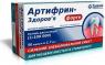 Артифрин-Здоровье Форте 4% (1:100 000) в карпулах