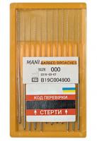Пульпоэкстракторы Mani Barbed Broaches (52 мм, 12 шт) (оригинал)