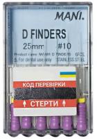 Файлы ручные Mani D-Finders (25 мм, 6 шт) (оригинал)