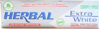 Зубная паста Natura House Экстра отбеливание 100 мл (8000921212546)