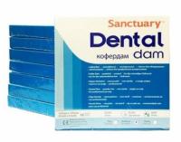 Коффердам латексный Sanctuary Dental Dam 127х127 мм, 52 шт (голубой, без запаха)