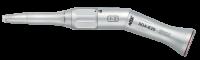 Прямой наконечник для микрохирургии NSK SGA-E2S 1:2