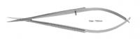 Ножницы микрохирургические, десны MS-130 L, прямые (YDM)