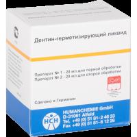 Дентин герметизирующий ликвид HUMANCHEMIE (2х20 мл)