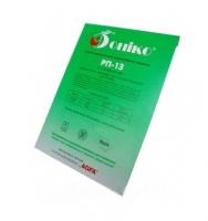 Рентген пленка медицинская ОНИКО РП-13 №100 (зеленочувствительная) коробка