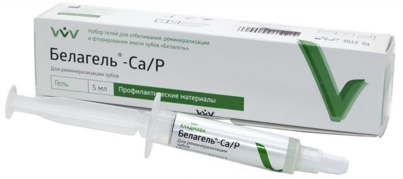 Реминерализирующий гель Владмива Белагель Са\Р (5 мл)