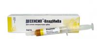 Реминерализующая паста Владмива Десенсил паста (шприц, 5 мл)