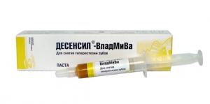 Реминерализующая паста VladMiva Десенсил паста шпр. 5 мл