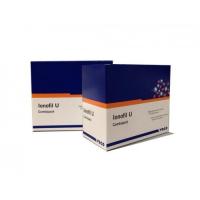 Стеклополиалкеноатный цемент Voco Ionofil U (15 гр + 10 мл)