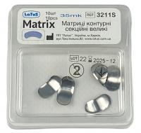 Матрица металлическая контурная секционная Latus (35 мкм, большая, 10 шт) (3211S)