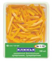 Клинья фиксирующие деревянные TOP BM № 1.181 оранжевые (супертонкие, суперкороткие, 100 шт)