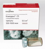Остеопластический материал VladMiva Клипдент ГЛ гранулы (500-1000)мкм
