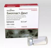 Остеопластический материал VladMiva Биопласт-Дент деминерализованный крошка(200-1000)мкм