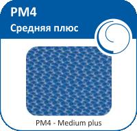 Сетка полипропиленовая  РМ-4 Olimp для герниопластики (средняя Плюс  0,15 мм, 57 г/м?)