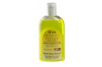 Ополаскиватель для людей носящих брекеты Ortho Salvia Dental Exclusive (Эксклюзив) 200ml