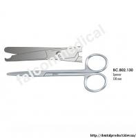 Ножницы для нитей Falcon BC.802.130 (130 мм)