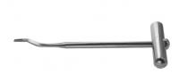 Долото костное BONCS-20 - 40 для расщепления гребня
