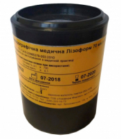 Пленка флюорографическая (медицинская) Лизоформ (30,5 м)
