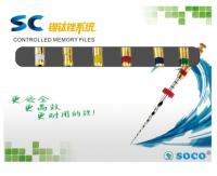 Файлы SOCO SC-file (21 мм)