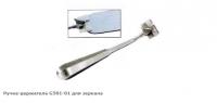 Ручка-держатель ORJ G501-01 (для зеркала)