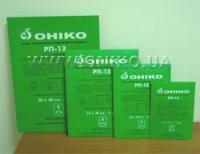 Рентген пленка медицинская ОНИКО РП-13 №50 (зеленочувствительная) коробка