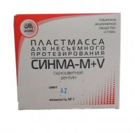Пластмасса Стома Синма М+V (дентин А2 + жидкость №1)