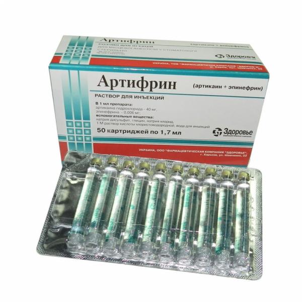 Артифрин-Здоровье 4% (1:167 000) в карпулах 50шт