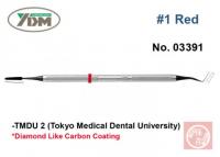 Гладилка YDM TMDU2 № 1 (для композитов, красная ручка, 0,2 мм)