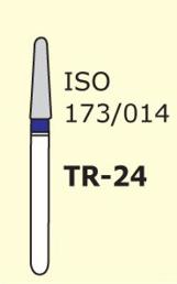 Бор конус с закругленным концом Mani TR-24 3 шт