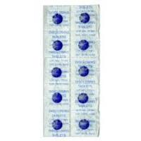 Таблетки для индикации зубного налета 12шт