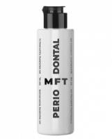 Ополаскиватель MFT Periodontal (150 мл)
