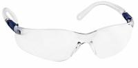 Защитные очки Ozon 7-085