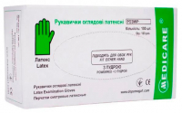 Латексные перчатки Medicare опудренные (100 шт)