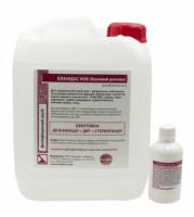 Средство для дезинфекции Бланидас НОК (Blanidas NOK) (5л + активатор, 50 мл)