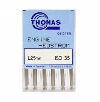Пульпоэкстракторы Thomas Engine Hedstrom (25 мм, 6 шт)