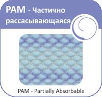 Сетка частично рассасывающаяся  РАМ Olimp для герниопластики 0,15- 55 г/м?)