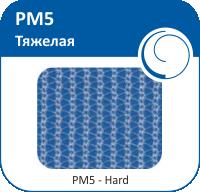 Сетка полипропиленовая  РМ-5 Olimp для герниопластики (Тяжелая, 0,15 мм, 97 г/м?)
