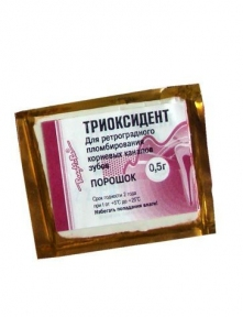 Пломбировочный материал VladMiva Триоксидент без инструментов (10x0.5 г)