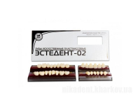 Гарнитур зубов на планках Стома ЭСТЕДЕНТ - 02 (4 гарнитуры)