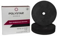 Круги шлифовальные эластичные Polysrtar ПП-90 (3 шт)