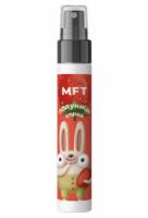 Спрей MFT Strawberry (20 мл)