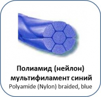 Полиамид мультифиламент крученый Olimp Poliamid (нейлон) 3\0-75 см (синий)
