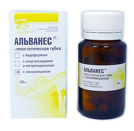 Губка VladMiva Альванес с линкомицином (30 шт)