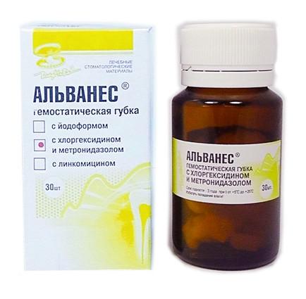 Губка VladMiva Альванес с хлоргексидином и метронидазолом (30 шт)
