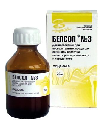 Жидкость для полоскания VladMiva БелСол жидкость №3