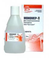 Жидкость VladMiva Мономер-П (Белакрил-М ХО) (125 мл)